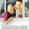Пластиковые окна Орехово - Зуево. Панорама окон
