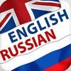EngPerevod - английский как образ жизни