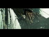 Пираты Карибского моря: Сундук мертвеца (2006) - Диалог