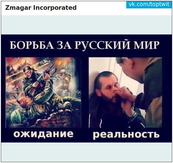 В США представили законопроект относительно противодействия российской пропаганде - Цензор.НЕТ 588