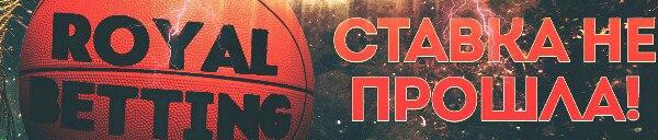 Прогноз матча по баскетболу Сатья Вакана - Сурабайа