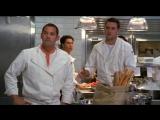 Сериал «Секреты на кухне» Kitchen Confidential   сезон 1 серия 3