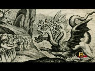Древние пришельцы: 3 сезон 2 серия (Пришельцы и монстры) HD 720p