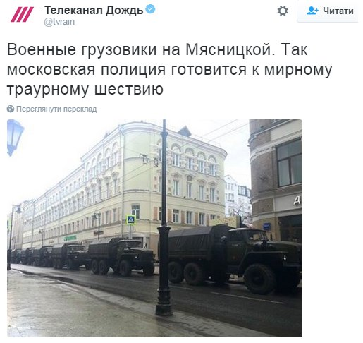 Акция в память Немцова проходит в Самаре - Цензор.НЕТ 9758