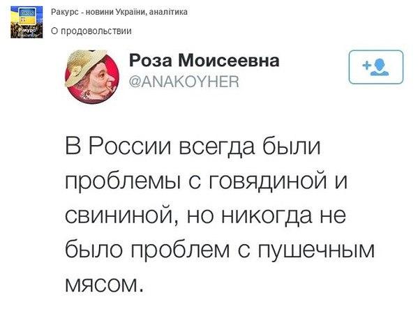 """Оккупанты учили детей обезвреживать бомбы в Севастополе: """"Заряд бодрости и положительных эмоций получил каждый участник"""" - Цензор.НЕТ 313"""