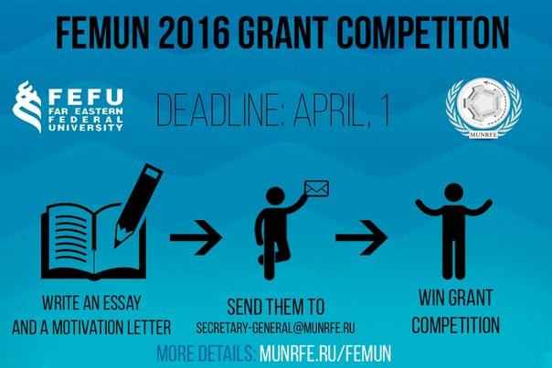 model un essay contest Model united nations news & awards online the carlisle mlk commemoration event committee sponsors an essay contest for students in grades 1-12 from.