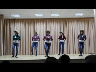 Ковбойский танец.