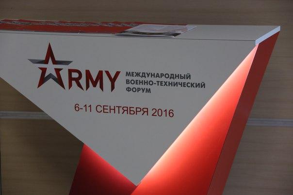 Военно-патриотический парк «патриот - НЕВСКИЙ