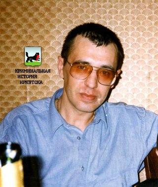 паша большой иркутск фото