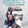 Шубы из эко-меха Only Me. Оренбург