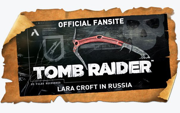Official Tomb Raider fansite