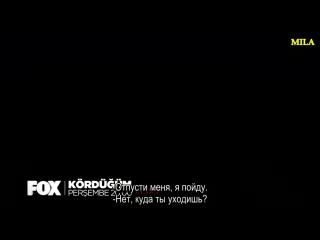 Петля/ Мертвый узел10 fragman vk.com/forumms