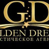 """Агентство Горящих Путёвок """"Golden Dreams"""""""