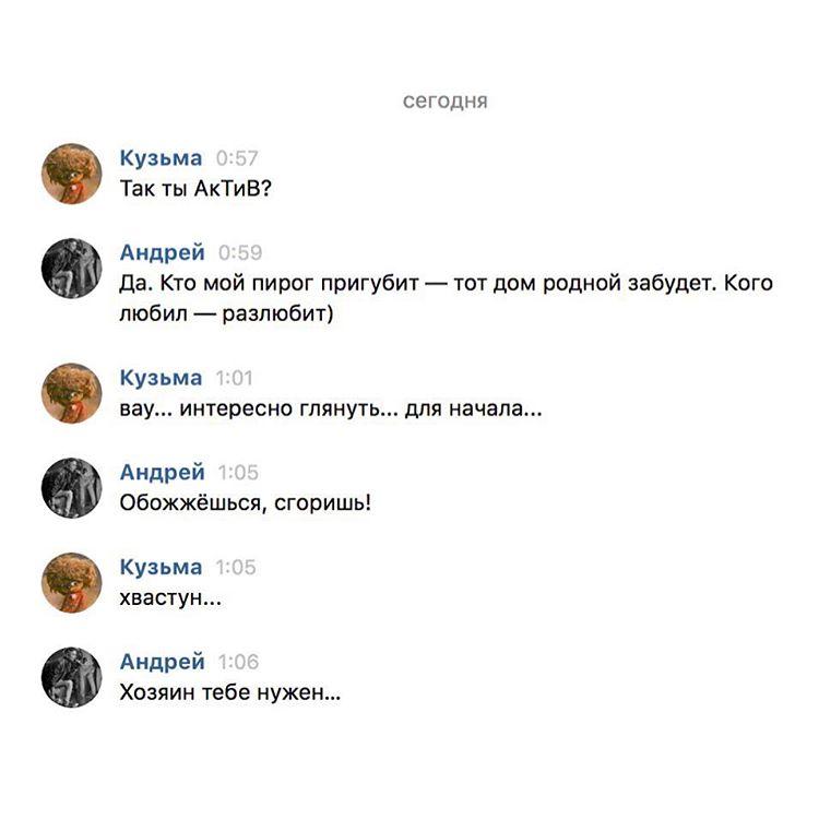 Андрей Пугонин |