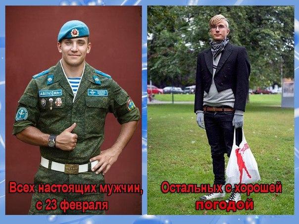 Михаил Лазарев | ВКонтакте