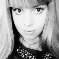 Анкета Ирина Вязовикова