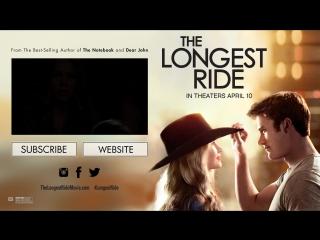 Дальняя дорога/The Longest Ride (2015) ТВ-ролик №7