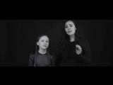 Жанна Вшивкова и Эльмира Калимуллина - Когда вы песни на земле поете