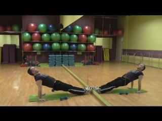 upper body, апер боди, упражнения для верхней части туловища, силовая аэробика, упражнения для похудения,качаем пресс и руки