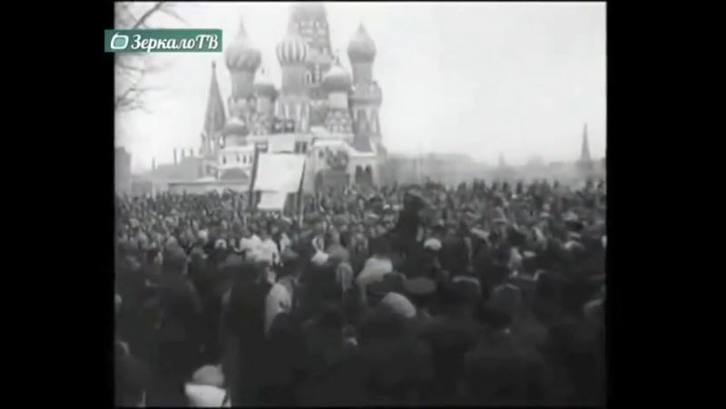Весь мир ликовал и радовался...Человек вернулся из космоса к/ф о Ю.Гагарине(1961г.)