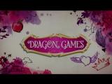 Эвер Афтер Хай: Игры Драконов - 1 серия
