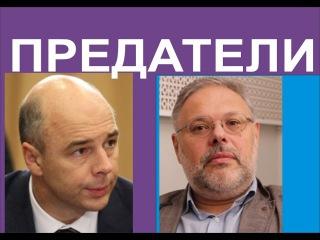 ХАЗИН. ЛИБЕРАЛЫ в ПРАВИТЕЛЬСТВЕ - рабы МВФ (михаил, прогноз 2016, кризис, рубль, доллар, евро)
