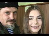 Марьяна Наумова и Павел Дремов