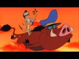 Король лев. Тимон и Пумба / The Lion Kings Timon & Pumbaa. Сезон 2 Серия 13 - Как поправить здоровье в Канаде / Выходной Зазу