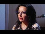 Экстрасенсы ведут расследование: Зулия Раджабова - Трагедии семьи Нефедченко