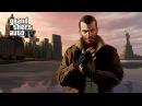 Как слушать свою музыку в GTA 4