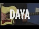 "Daya ""Don't Let Me Down"" // Hits 1 // SiriusXM"