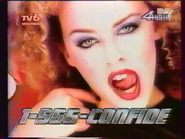 Kylie Minogue - Confide in me (ТВ6, НТН-4)