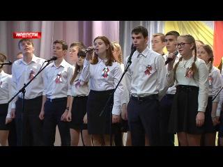 Если на украине результаты расследования последние новости