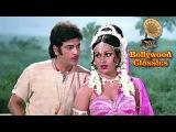 Pari Re Tu Kahan Ki Pari - Asha Bhosle & Mukesh Classic Duet - Udhar Ka Sindur