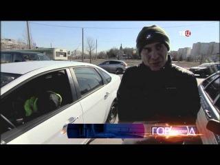 В Москве в ходе рейда задержали пьяного таксиста