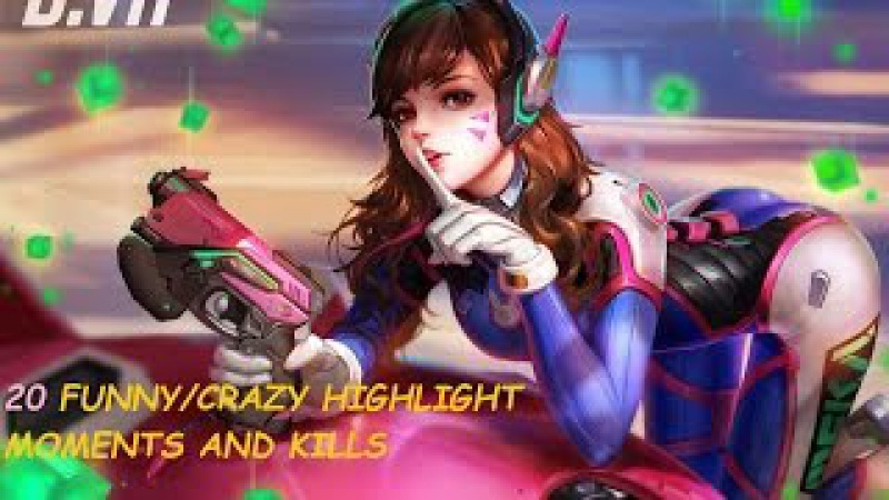 20 FUNNY/CRAZY HIGHLIGHT MOMENTS AND KILLS 1 ►Overwatch Community Montage