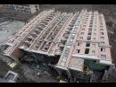 Самые страшные обрушения домов The worst collapse of buildings