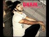 ВККМ - Самир Вишняков - Я к тебе приду (минусовка)