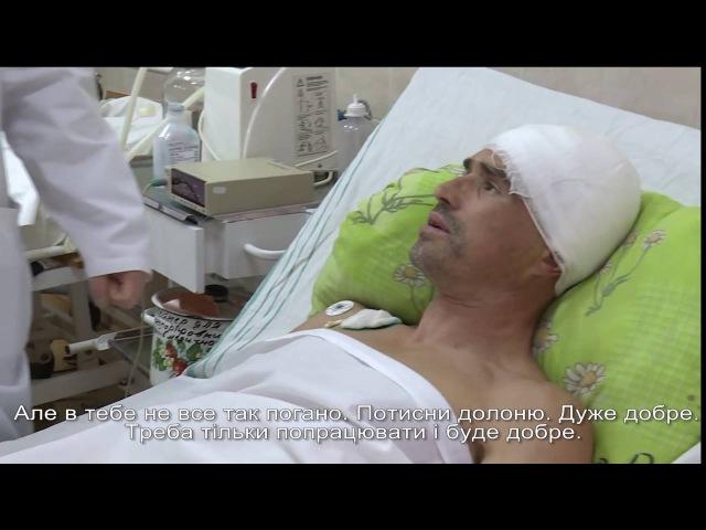 Груз 200 Груз 300 ( укр ) - документальний фільм про українську війну