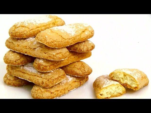 Печенье Савоярди (Дамские пальчики). Пошаговый видео рецепт.