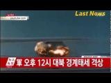 Телеканал показал видео испытаний КНДР водородной бомбы