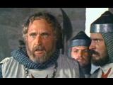 Баллада о доблестном рыцаре Айвенго. (1982).