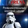 Лазертаг АРЕНА в Ростове, ТРЦ Рио! Дни Рождения!