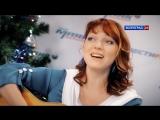 Жанна Попова и Дмитрий Саврасов. Песня