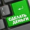 Бизнес онлайн. Сообщество для бизнес-объявлений