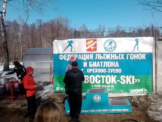 Награждение победителей и призёров на лыжной гонке