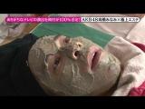 Mecha-ike (2015.12.05) - 2HSP Takahashi Minami Graduation Trip (高橋みなみ AKB48卒業祝い なんにもしない 大人の贅沢旅 晩秋の鎌倉編 ゼイタク大賞2015 History Highlig