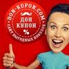 ДОН КУПОН Белгород