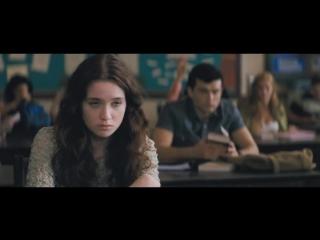 Прекрасные Создания (2013) Дублированный трейлер [720p] [720p]