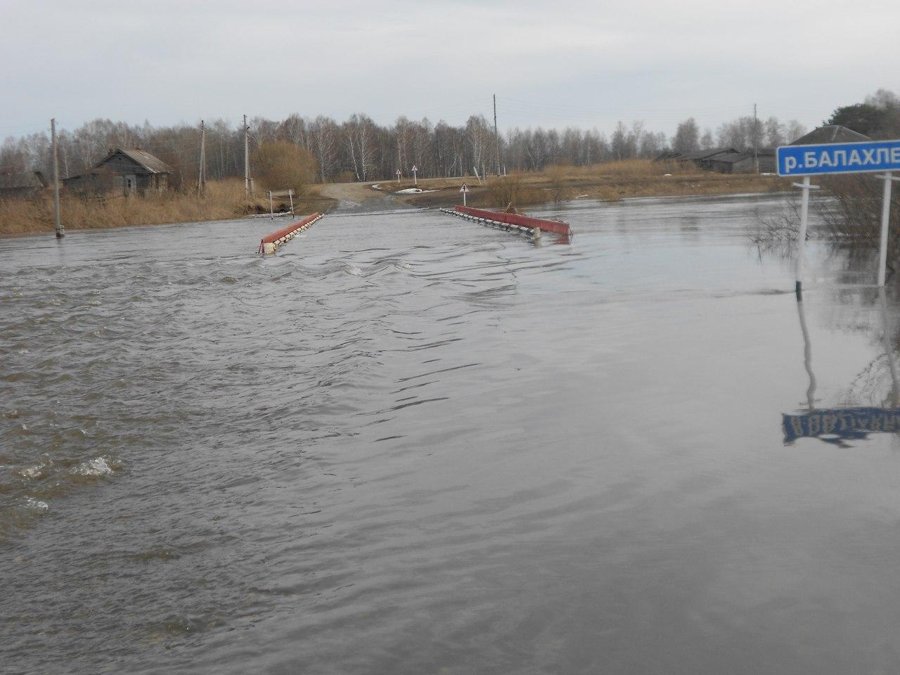 Режим ЧС из-за паводка сохраняется в шести муниципалитетах 4